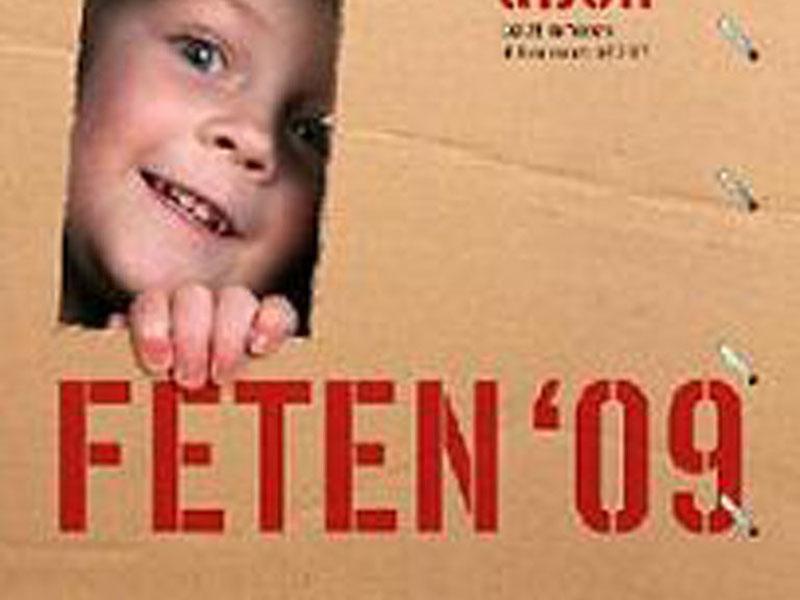 Estem convidats a FETEN: la fira europea de les arts escèniques per nens i nenes